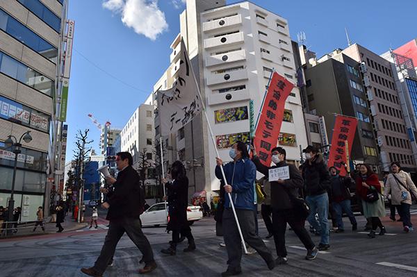 Anggota Kakuhido mengadakan demonstrasi anti-Hari Valentine di Tokyo, kelmarin. — Gambar AFP