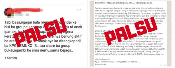 Paparan skrin mesej tidak benar yang tular di kalangan pengguna aplikasi WhatsApp dan Facebook yang menimbulkan keresahan orang ramai.
