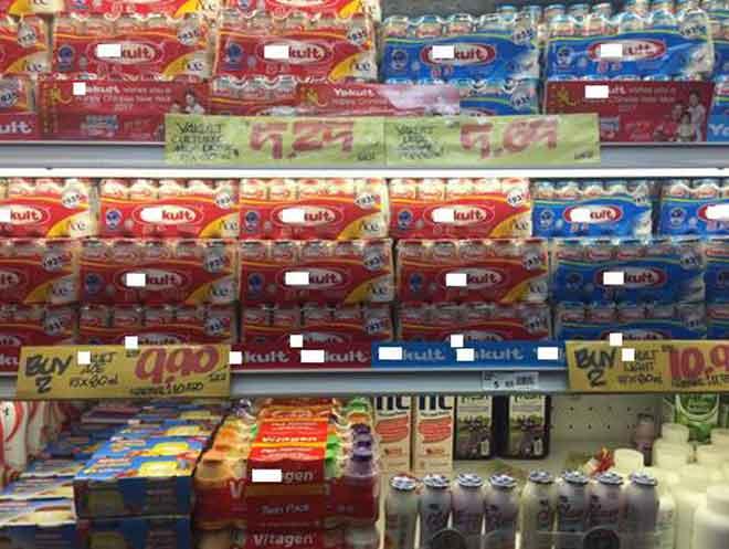 Produk susu kultur (probiotik) yang berada di pasaran Malaysia.