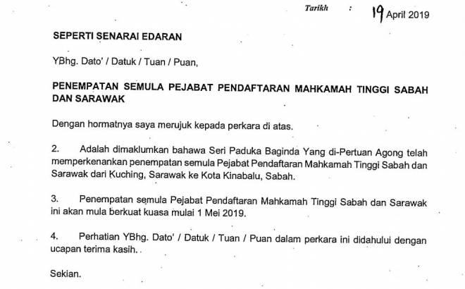 Pejabat Pendaftar Mahkamah Tinggi Sabah Dan Sarawak Di Kuching Pindah Kk Utusan Borneo Online