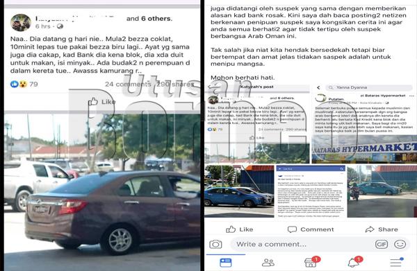 SEBAHAGIAN entri yang dimuat naik oleh pengguna media sosial berkenaan kejadian yang dikesan di beberapa kawasan di sini.