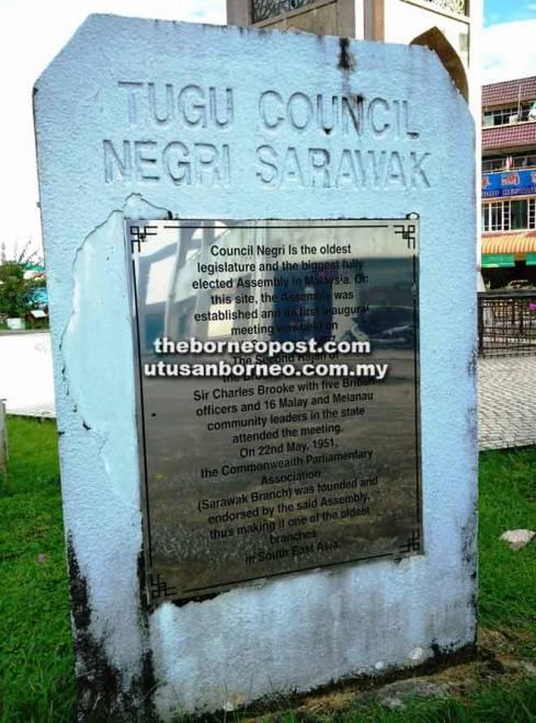 Maklumat dipaparkan bagi memperingati mesyuarat pertama Council Negeri di Bintulu Sarawak pada 8 September 1867.