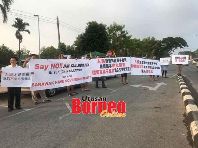 Peserta mengambil bahagian dalam protes tersebut di Sibu semalam.
