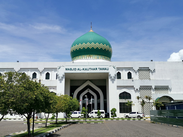 Masjid Al Kauthar.