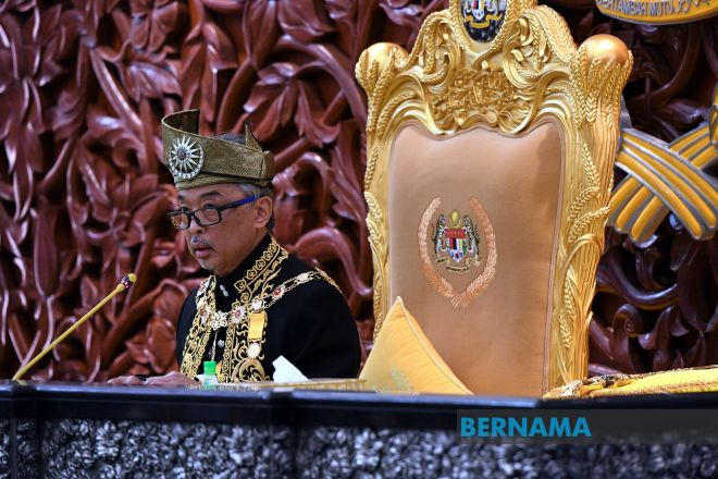 Agong berangkat ke Istiadat Pembukaan Parlimen