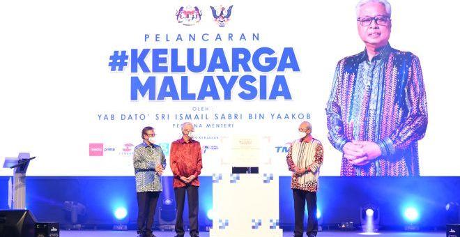 Keluarga Malaysia bukan retorik