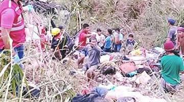 MALANG: Gambar serahan tentera Filipina kelmarin menunjukkan keadaan di tempat kejadian di Carranglan, Nueva Ecija, utara Manila. — Gambar AFP