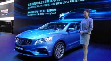 JENAMA SENDIRI: Geely Auto merupakan jenama milik persendirian terbesar di China, melancarkan kereta berkonsep futuristik baharu di pameran Automotif Antarabangsa 2018 (Auto China 2018). — Gambar Bernama