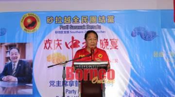 Wong ketika berucap di hadapan kira-kira 1,000 penyokong PSB pada Majlis Makan Malam Sempena Perayaan Pertengahan Musim anjuran PSB Zon Selatan.