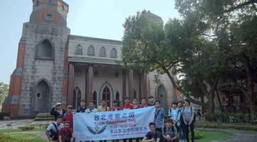 SAMBIL BELAJAR: Rombongan ketika lawatan sambil belajar ke Taiwan.