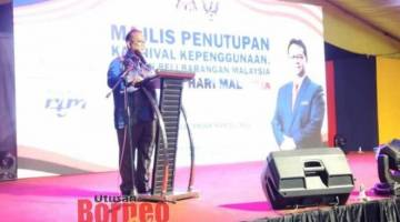 Nanta ketika berucap pada Majlis Penutupan Karnival Kepenggunaan, Kempen Beli Barangan Malaysia dan Sambutan Hari Malaysia Peringkat Daerah Kapit di Fort Sylvia, Kapit .