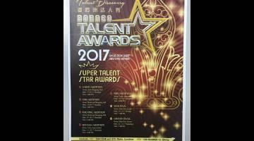 KEMBALI LAGI UNTUK EDISI 2017: Pencarian bakat bagi program Borneo Talent Awards 2017 kini bermula.