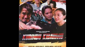 POSTER: Telefilem khas sambutan Hari Malaysia bertajuk 'Ku Rindu Kibarmu' arahan Nuad Othman temui penonton pada 14 September ini, jam 3.05 petang menerusi saluran TV1.