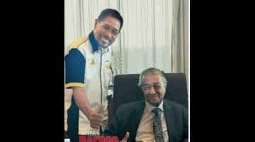 Othman merakam kenangan bersama Dr Mahathir semasa bertermu dengan mantan perdana menteri itu baru-baru ini.