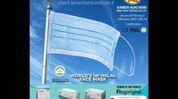 DIIKTIRAF: Huacheng High-Tech Textile Co telah mendapat persijilan ARA Halal Certification Services Center Inc (ARA), badan pensijilan luar negara yang diiktiraf Jabatan Kemajuan Islam Malaysia (JAKIM).